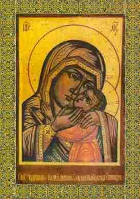 Икона Божьей Матери, именуемая «Спасительница утопающих»