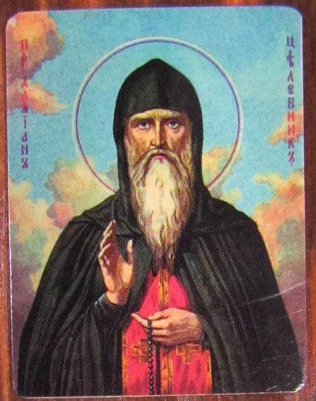 Дамиан Печерский