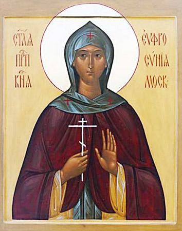 Преподобная, благоверная княгиня Евфросиния Евдокия Московская
