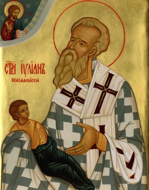 Иулиан Кеноманийский, свт.