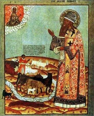 Святитель Модест архиепископ Иерусалимский