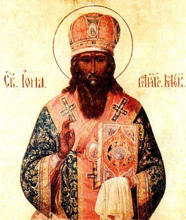Святитель Иона Московский, митрополит