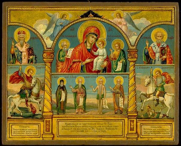 Икона Божьей Матери В скорбех и печалех Утешение