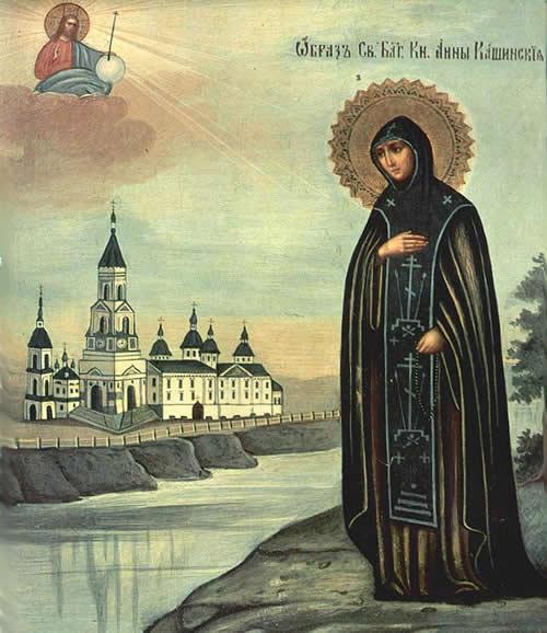Икона Святая преподобная благоверная княгиня Анна Кашинская