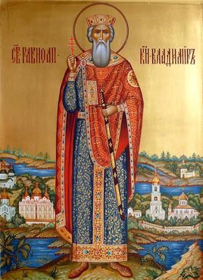 Икона Святой равноапостольный князь Владимир, во Святом Крещении Василий