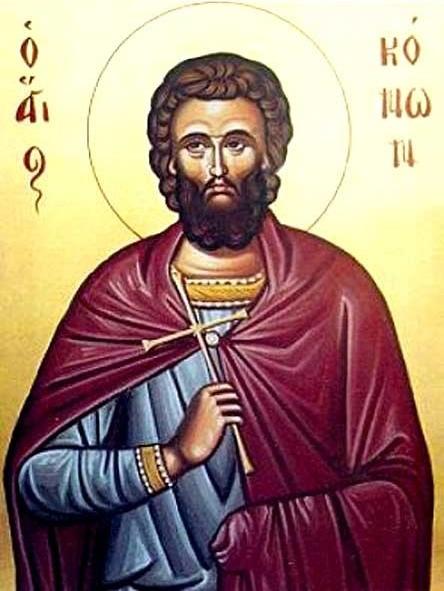 Святой мученик Конон Исаврийский