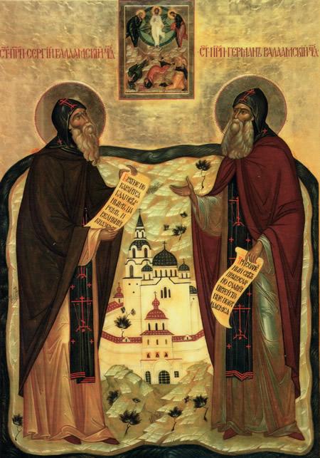 Сергий и Герман Валаамские
