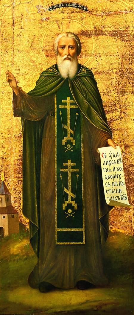 Икона Преподобный Стефан, Махрищский чудотворец