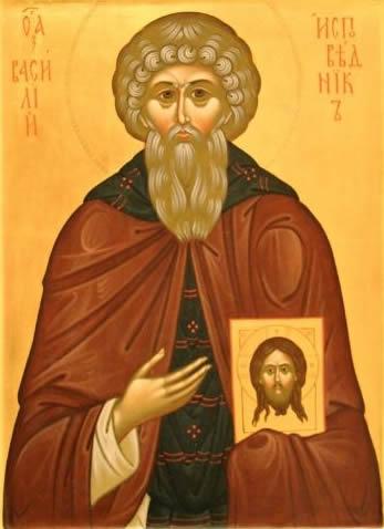 Преподобный Василий Исповедник