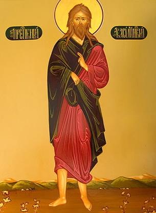 Святой Василий Новый