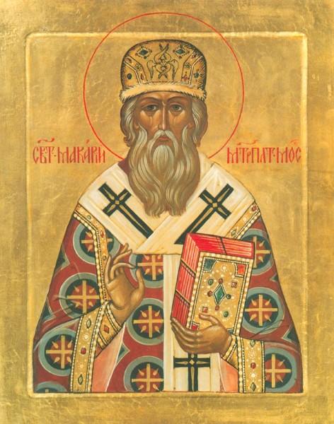 Маруф, епископ Mecoпoтaмcкий